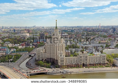 MOSCOW, RUSSIA - MAY 05, 2015: Moscow cityscape. Top view of the Kotelnicheskaya Embankment Building is one of seven Stalinist skyscrapers, built in 1952 - stock photo