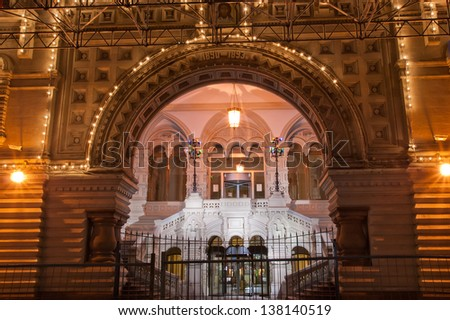 MOSCOW, RUSSIA - MAY, 09 2013: Moscow, Russia on may, 09 2013. Entrance to the building of GUM on Red Square in Moscow
