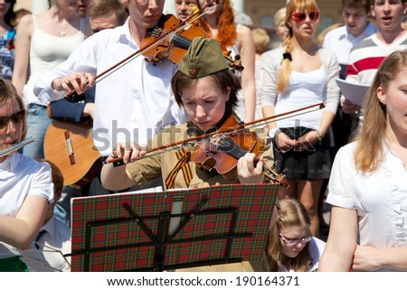 MOSCOW, RUSSIA - MAY 9: musicians play a concert in honor of veterans, May 9, 2013 in Moscow, Russia - stock photo
