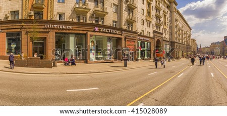 MOSCOW, RUSSIA - 1 May , 2016:  - Pedestrianized Tverskaya Street street in the spring morning