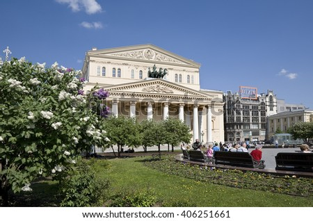 MOSCOW, RUSSIA - MAY 22, 2011: People relaxing in the Park near the Bolshoi theater, Moscow, Russia