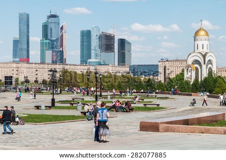 Moscow, Russia - May 10, 2015: People walking in the park of Victory in Moscow. Victory Park and Poklonnaya Hill - a memorial complex of the Great Patriotic War of 1941-1945. west of Moscow - stock photo