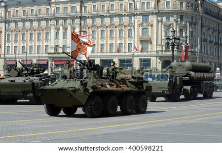 "MOSCOW, RUSSIA - MAY 07, 2015:Rehearsal for the celebration of the Victory Parade. The BTR-82A and anti-aircraft missile system large and medium-range anti-aircraft missile complex ""Triumph"" s-400."