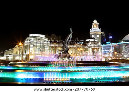 MOSCOW, RUSSIA - MAY, 21 2015: Square of  Europe, Animated fountain and Kiyevskaya railway station  lit at night, Moscow, Russia   - stock photo