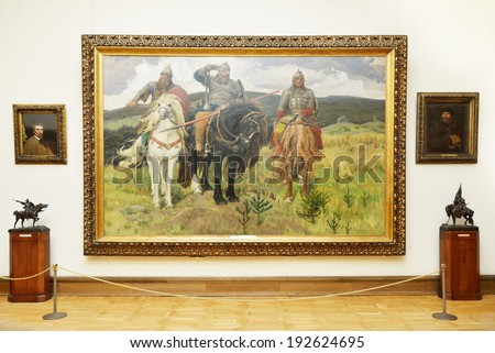 MOSCOW, RUSSIA - MAY 8, 2014:State Tretyakov Gallery is art gallery in Moscow, and is foremost depository of Russian fine art in world. Gallery's history starts in 1856. Collection - 130,000 exhibits - stock photo