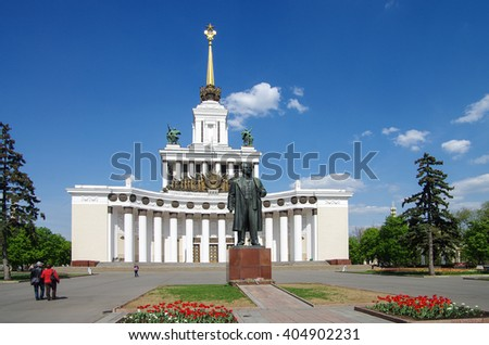 MOSCOW, RUSSIA - May 13, 2015: The All-Russian Exhibition Center in spring day