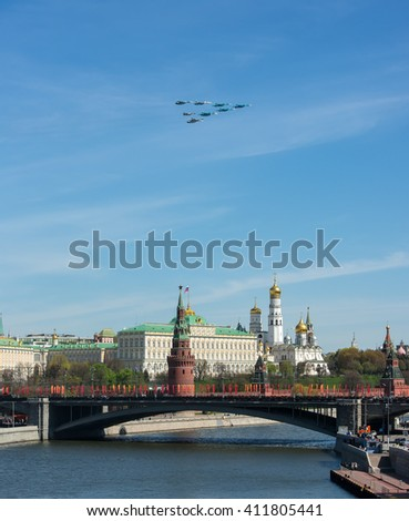 Moscow, Russia - May 9, 2015: The group of Russian fighters at Parade of Victory in World War II May 9, 2015 in Moscow