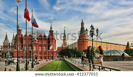 Moscow, Russia - May 24, 2015: The State Historical Museum of Russia. Located between Red Square and Manege Square in Moscow,was founded in 1872. - stock photo