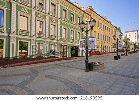 MOSCOW, RUSSIA - MAY 25: View of Stoleshnikov pedestrian street in Moscow on may 25, 2014. Stoleshnikov is one of the most expensive shopping streets in Moscow.