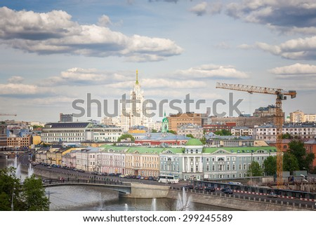 MOSCOW, RUSSIA - MAY 14, 2015: View of the city centre of Moscow. Zamoskvorechye is historic district in Moscow, located on the opposite of the Kremlin side of the Moscow River