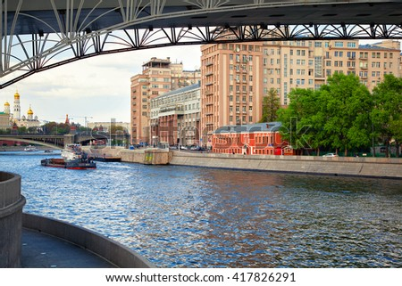 MOSCOW, RUSSIA - MAY 3, 2016: View of the Moscow river and the Bersenevskaya embankment
