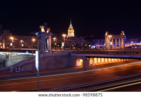 Moscow, Russia. Night. View from the embankment of the Moskva River.  Borodinsky bridge