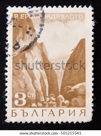 MOSCOW RUSSIA - NOVEMBER 25, 2012: A stamp printed in Bulgaria shows Erma-Jdreloto mountain pass, circa 1968