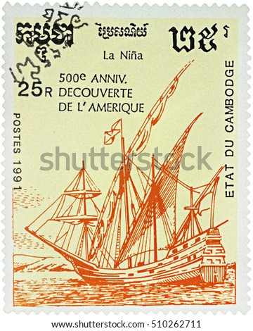 "MOSCOW, RUSSIA - NOVEMBER 04, 2016: A stamp printed in Cambodia shows ship Nina, 1st expedition of Columbus (1492), series ""The 500th Anniversary of Discovery of 
