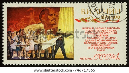 "Moscow, Russia - November 02, 2017: A stamp printed in USSR (Russia), shows painting ""Revolutionary Activity of V.I.Lenin"", series ""Centenary of birth of Lenin (1870-1924)"", circa 1970"