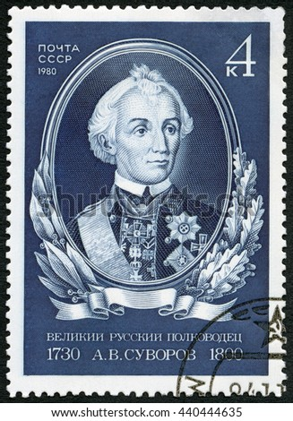 MOSCOW, RUSSIA - NOVEMBER 01, 2015: A stamp printed in USSR shows Field Marshal Count Aleksander V. Suvorov (1730-1800), 250th anniversary of the birth, 1980  - stock photo