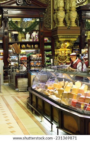 MOSCOW, RUSSIA - NOVEMBER 18, 2014:Interior of Eliseevsky store in Moscow. Famous grocery store Eliseevsky, opened long time ago in 1901, is considered to be first one in Moscow till now