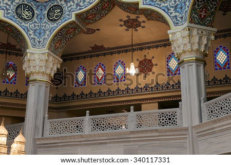 MOSCOW, RUSSIA - NOVEMBER, 06 2015:  Moscow Cathedral Mosque (interior), Russia -- the main mosque in Moscow, new landmark