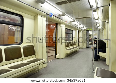 MOSCOW, RUSSIA - NOVEMBER 29, 2014:Train stopped at station of Moscow metro Victory Park (Park Pobedy). Station opened in 2003