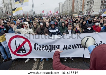 """MOSCOW, RUSSIA - NOVEMBER 4: Unidentified Russian nationalists hold Anti-Islam banner during annual """"Russian March"""" in Moscow, Russia on November 4, 2013. Nationalism becomes popular among Russians. - stock photo"""