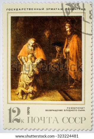 """Moscow, Russia - October 3, 2015: A post stamp printed in USSR and shows canvas of famous painter Rembrandt """"Returning of the prodigal son"""",series. Circa1970. - stock photo"""