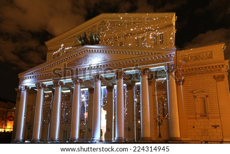"MOSCOW, RUSSIA - OCTOBER 13, 2014: Big (Bolshoy) theatre at night illuminated for international festival "" Circle of light"""