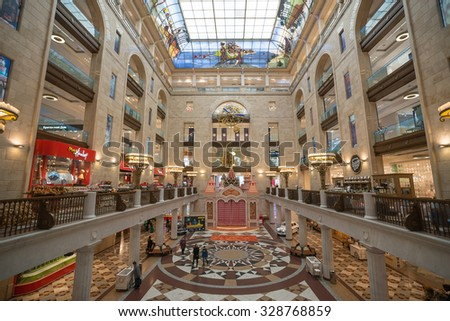 MOSCOW, RUSSIA - OCTOBER 18, 2015: Central Children's Store on Lubyanka - object of a cultural heritage Russian