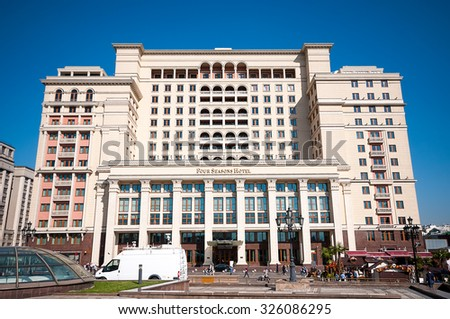 MOSCOW, RUSSIA - OCTOBER 06, 2015: Four Seasons Hotel at Manezh square in Moscow, Russia - stock photo
