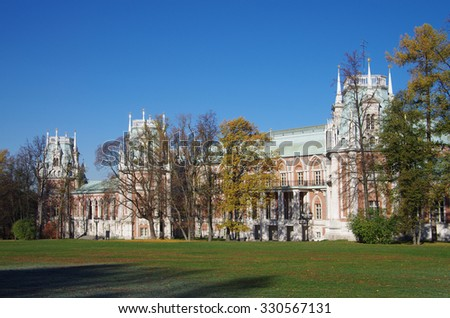 MOSCOW, RUSSIA - October 21, 2015: Grand Palace in Tsaritsyno in autumn day