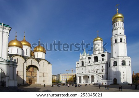 MOSCOW, RUSSIA - October 19, 2014: Ivan the Great Bell