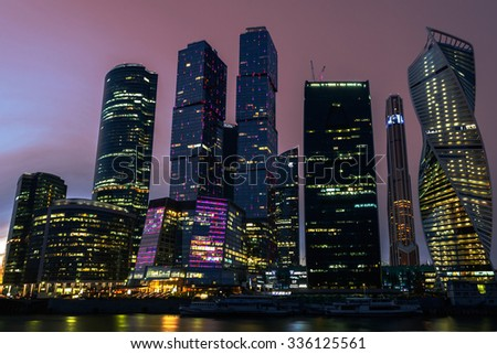Moscow, Russia - October 31, 2015: Moscow International Business Center (Moscow City) complex of buildings on the embankment of the Moskva River.