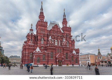 Moscow, Russia - October 14, 2015: Moscow Kremlin and Red Square. Building of the State Historical Museum.
