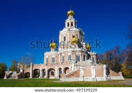MOSCOW, RUSSIA - October, 2016: The Church of the Intercession of the Virgin at Fili, Moscow