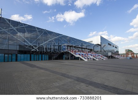 MOSCOW, RUSSIA - OCTOBER, 24 2016: VTB Ice Palace (written in Russian), formerly known as Legends Arena-- is an indoor multi-sport venue arena that is located in Moscow, Russia