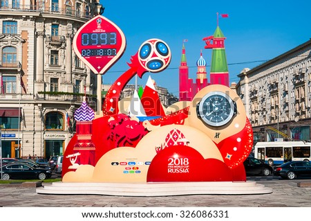 MOSCOW, RUSSIA - OCTOBER 06, 2015: Watch the countdown before the start of the FIFA World Cup 2018 at Manezh square in Moscow, Russia - stock photo