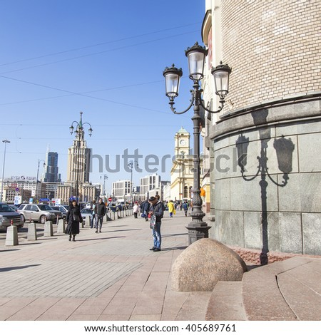 MOSCOW, RUSSIA, on APRIL 12, 2016. Komsomolskaya Square, architectural complex