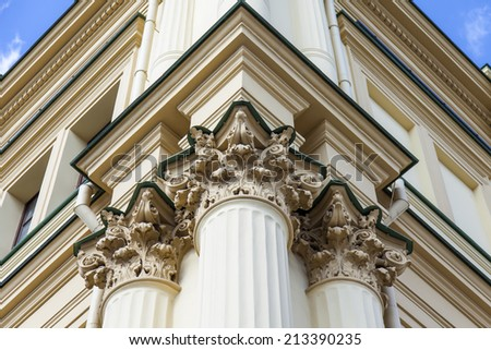 Moscow, Russia, on August 26, 2014. Lenigradsky station. Architectural details