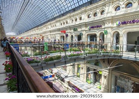 MOSCOW, RUSSIA, on JUNE 24, 2015. Trade for the GUM historical shop during summer sales