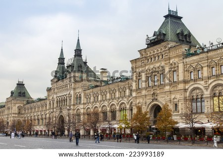 Moscow, Russia, on October 14, 2014. The GUM shop building on Red Square