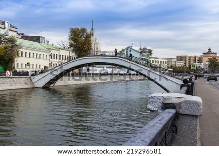 Moscow, Russia, on September 23, 2014. River embankment Moscow. Zverev Bridge