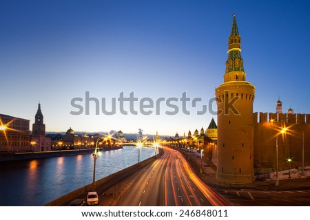 Moscow, Russia: Panorama of Kremlin in the evening, Jan 2015 - stock photo