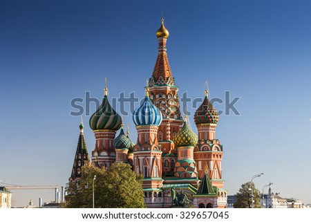 Moscow,Russia,Red square,view of St. Basil's Cathedral - stock photo