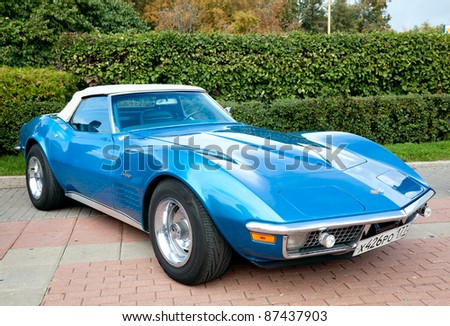 MOSCOW, RUSSIA-SEPT 24: A 1970 Chevrolet Corvette Sting Ray in the final stage of the competition for classic cars at the Closing  of the season Rally Retro Car on September 24, 2011 in Moscow, Russia - stock photo