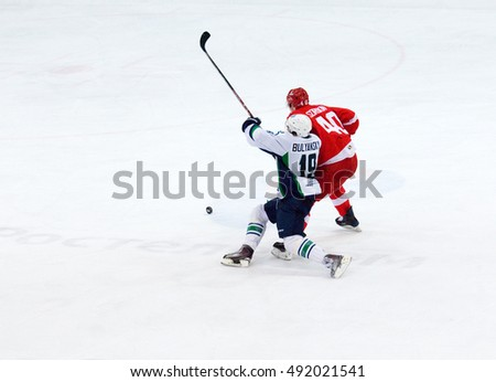 MOSCOW, RUSSIA - SEPTEMBER 27, 2016: A. Bulyansky (19) vs V. Sorokin (40) during hockey game Spartak vs Ugra on Russia KHL championship on September 27, 2016, in Moscow, Russia. Ugra won 3:2