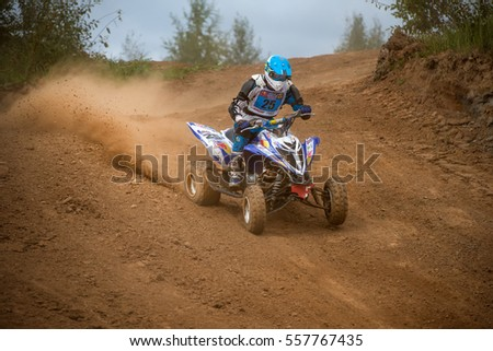 "MOSCOW, RUSSIA - SEPTEMBER 10, 2016: Alexander Prokin 25 (Yamaha Raptor Club), class ATV, in the 4 stage of the XSR-MOTO.RU Cross Country in Moscow, Park ""Velyaminovo"""