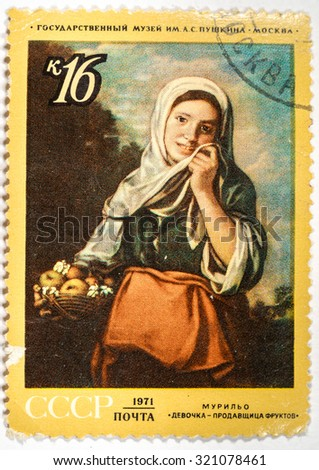 "Moscow, Russia - September 27, 2015: An old USSR postage stamp issued in honor of the great Spanish Baroque painter Bartolome Esteban Murillo, his painting ""Girl - Selling Fruit""; series, circa 1971 - stock photo"