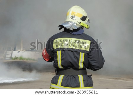 MOSCOW, RUSSIA - September 19, 2014: Fire on the teachings of the Ministry of emergency situations, Moscow