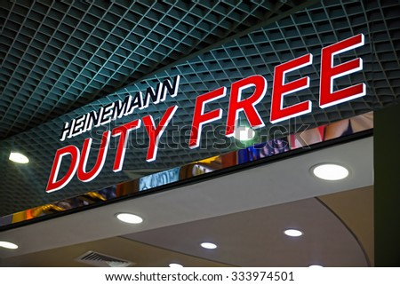 MOSCOW, RUSSIA - SEPTEMBER 06, 2015: Heinemann Duty Free shop display in Moscow Domodedovo International Airport