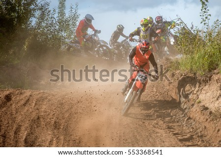 "MOSCOW, RUSSIA - SEPTEMBER 10, 2016: Ilya Malikov 112 (Hard Enduro Russia, Moscow), class ""MOTO"", in the 4 stage of the XSR-MOTO.RU Cross Country in Moscow, Park ""Velyaminovo"""