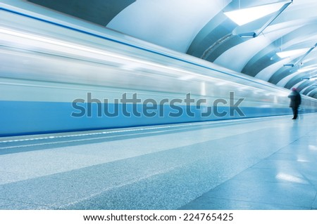 MOSCOW, RUSSIA - SEPTEMBER 25, 2014: Metro station Novokosino in Moscow, Russia. Station Novokosino was opened 30 august 2012